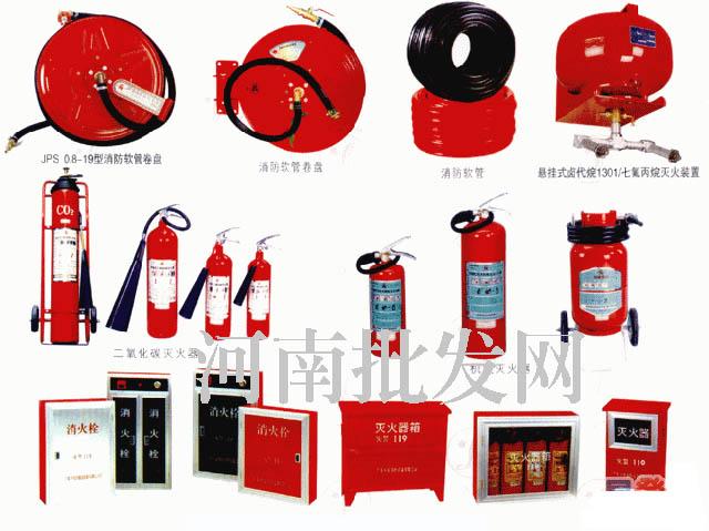 烟台开发区消防器材烟台开发区消防器材灭火器材